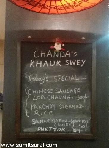 Chanda's Khaukswey