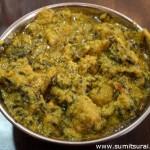 Kochu pata chingri bhape