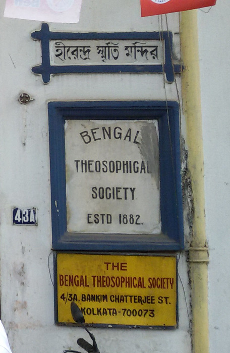 Bengal Theosophical Society