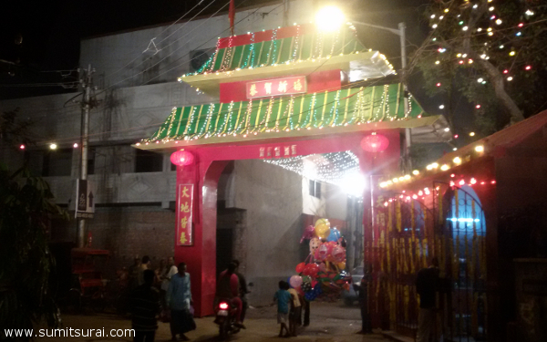 A temporary gate in front of the Chinese Kali Temple